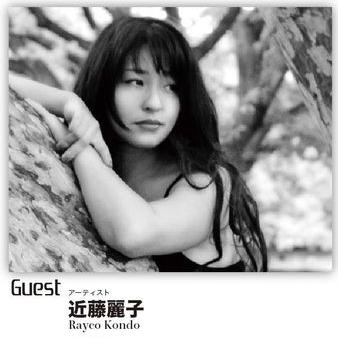 近藤麗子さんが「PLAY STORE CHANNE」にご出演されます