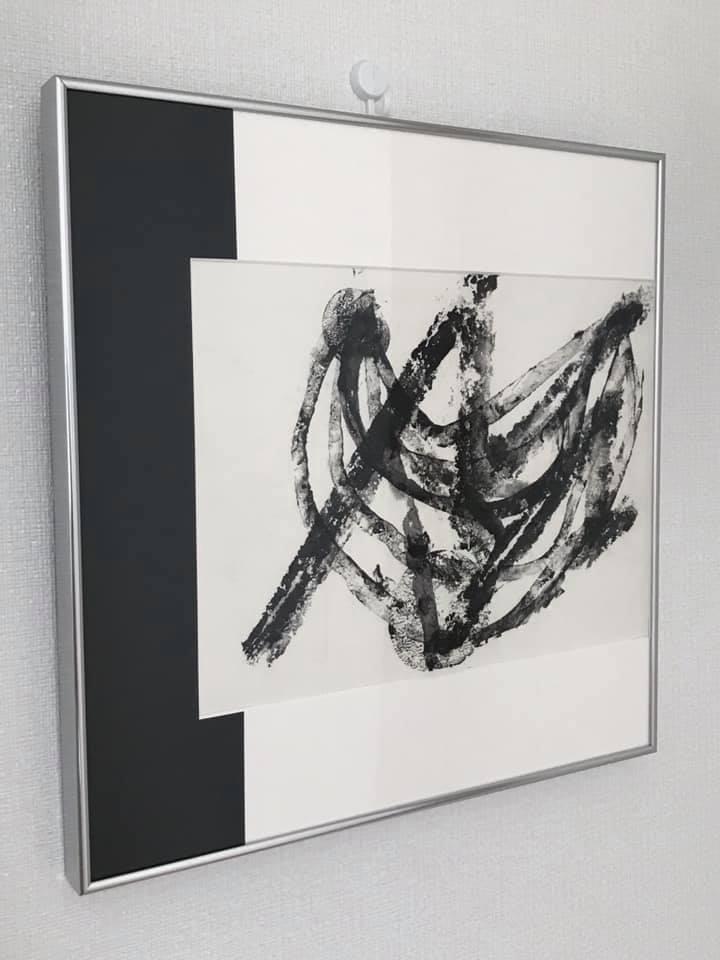 「小宇宙」横田 龍堂