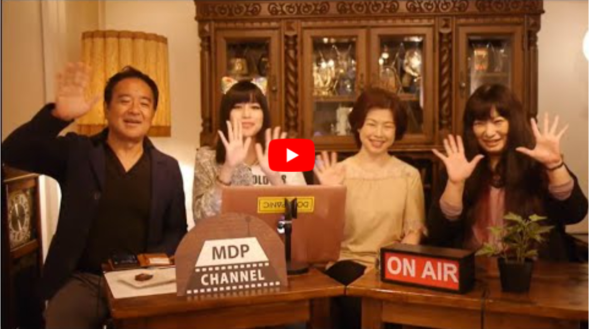 MDP CHANNEL vol.90